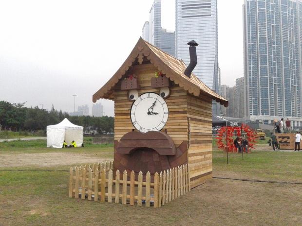 Cuckoo Clock by start from zero